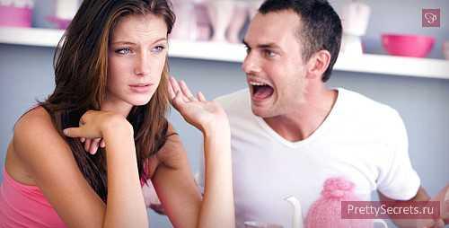отношения супругов в браке